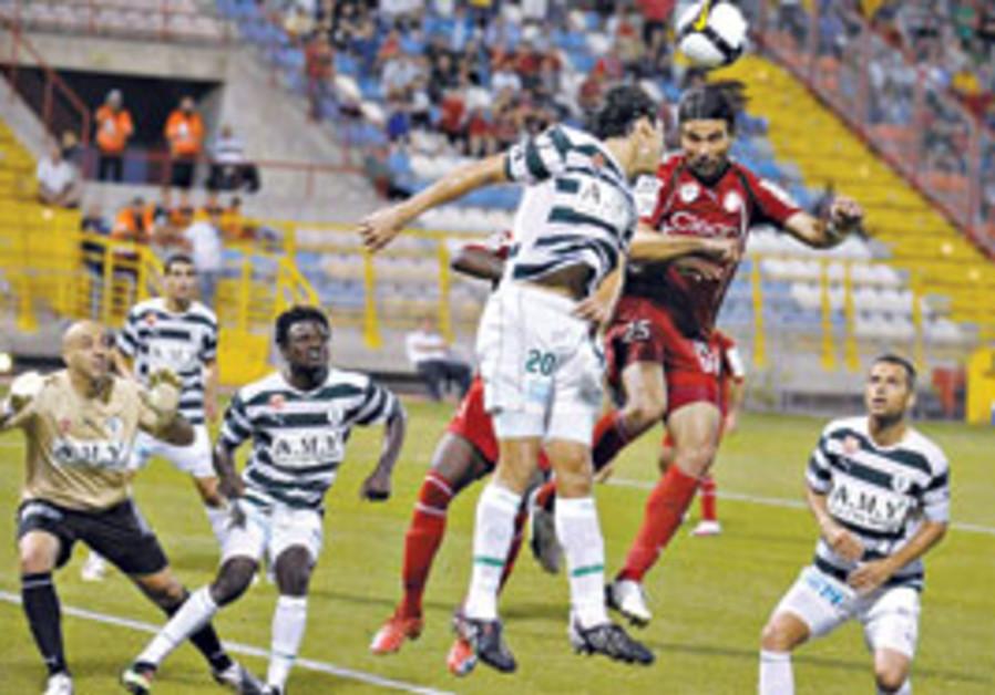 Hapoel Ramat Gan back to Premier League [file]