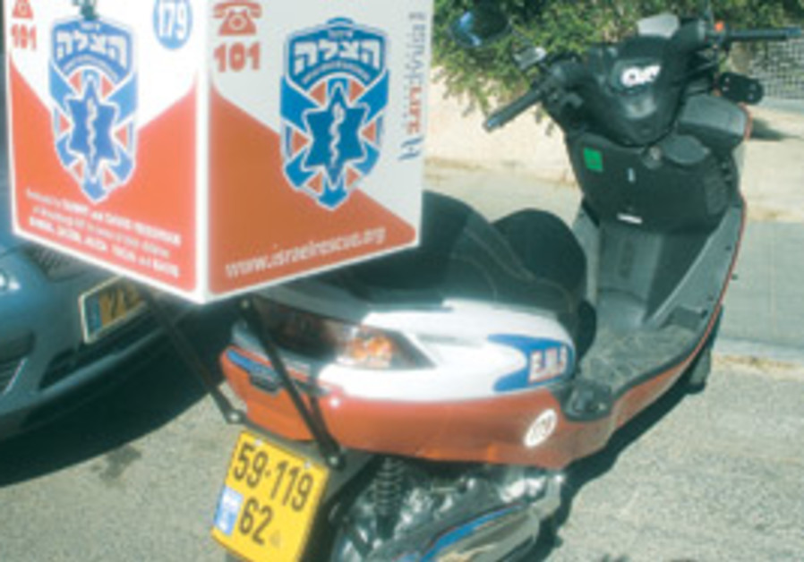 This United Hatzalah ambucycle was stolen from Jer
