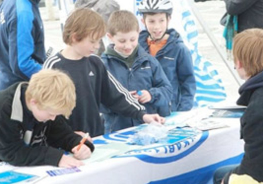 I Like Israel Day 2010 in Germany.