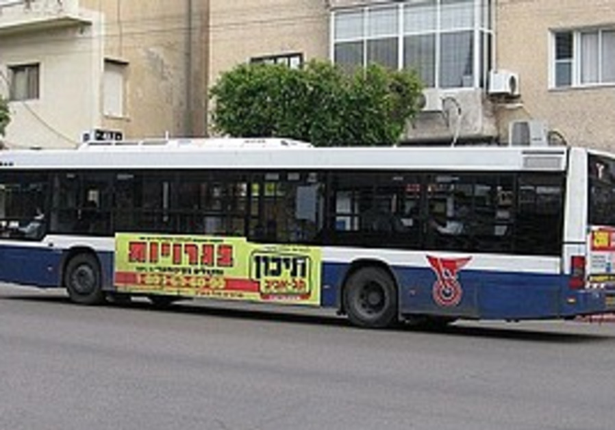 A Dan bus in Tel Aviv.