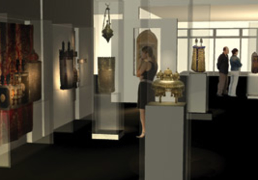 Torah ornaments at the Israel Museum