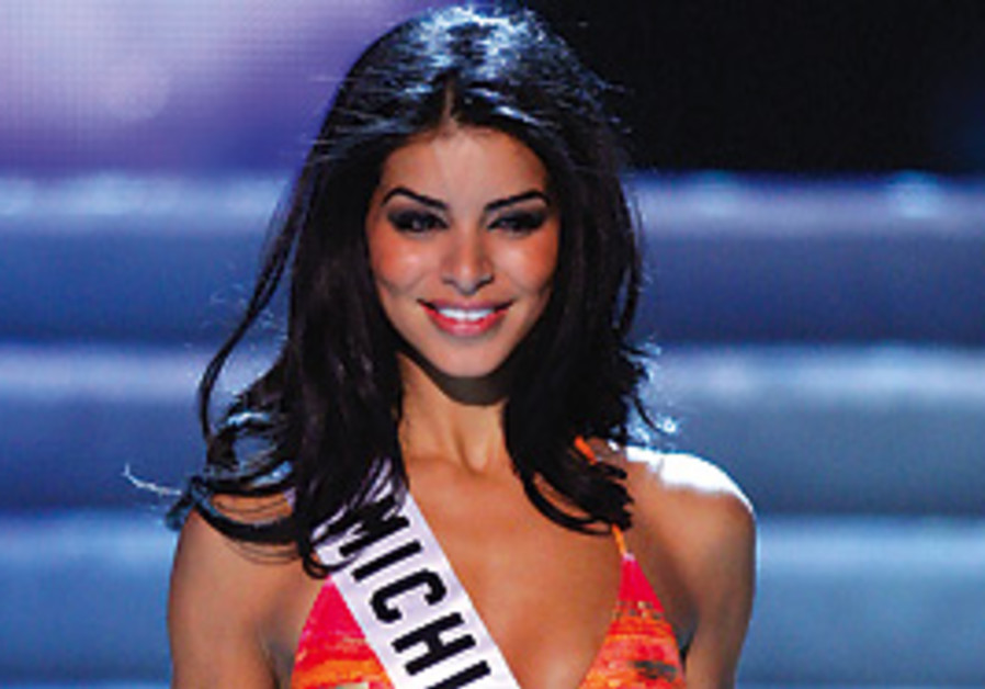 Rima Fakih competes in the Miss USA pageant last w
