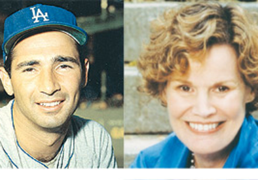 Sandy Koufax and Judy Blume.