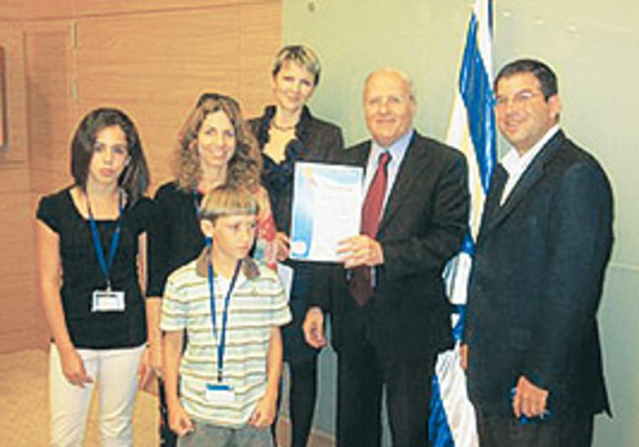 Masa El Hadrasha prize cermony.