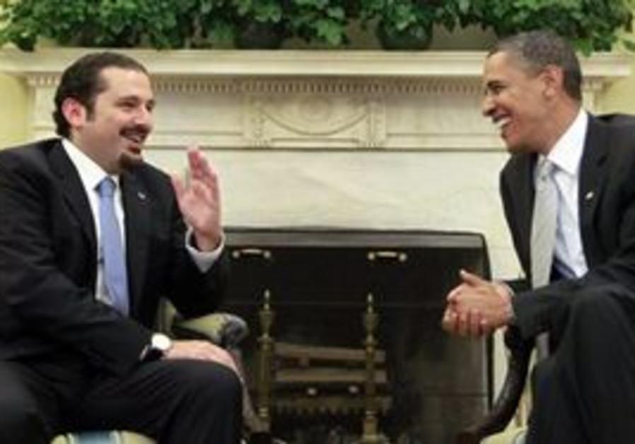 Lebanese Prime Minister Sa'ad Hariri meets with US