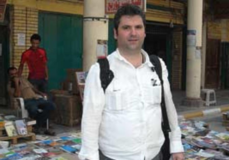 Book Bazaar in Baghdad