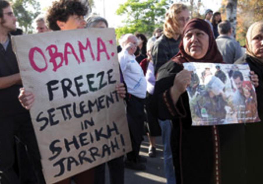 A demonstration in Sheikh Jarrah.