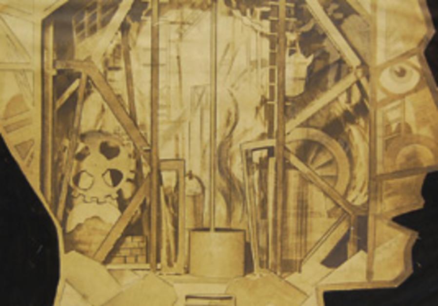 Stage design by Boris Aronson.