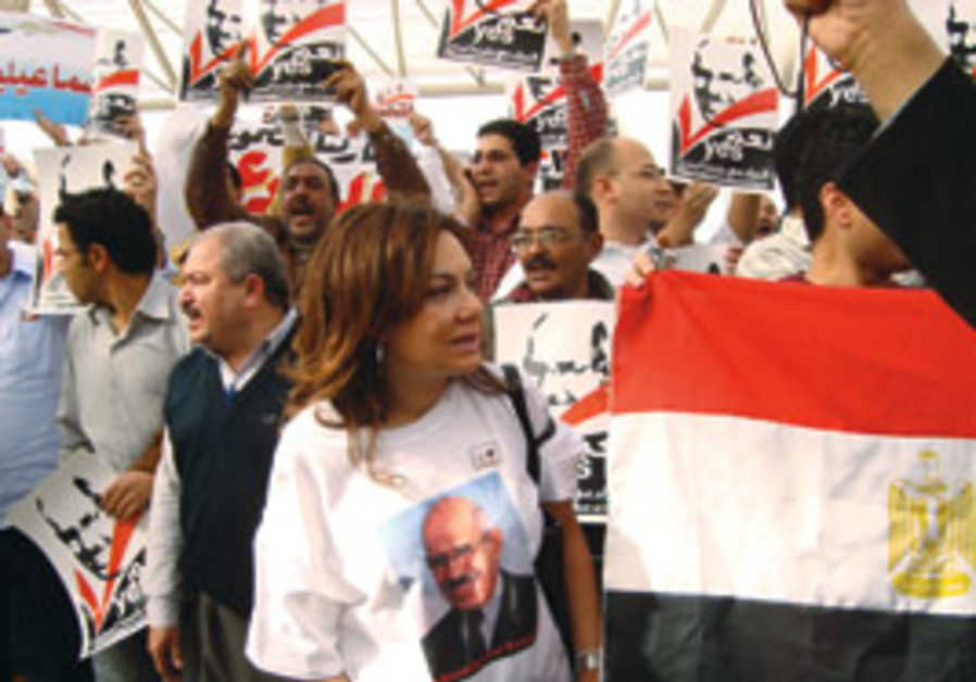 Mohamed ElBaradei supports