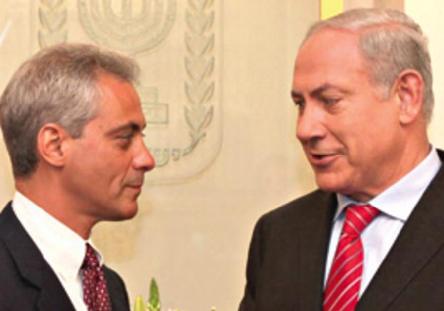 PRIME MINISTER Binyamin Netanyahu welcomes White H