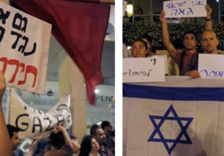 Counter-demonstrators hold signs near Jerusalem's
