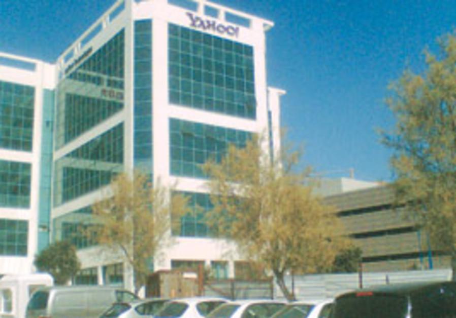 Yahoo office in Haifa