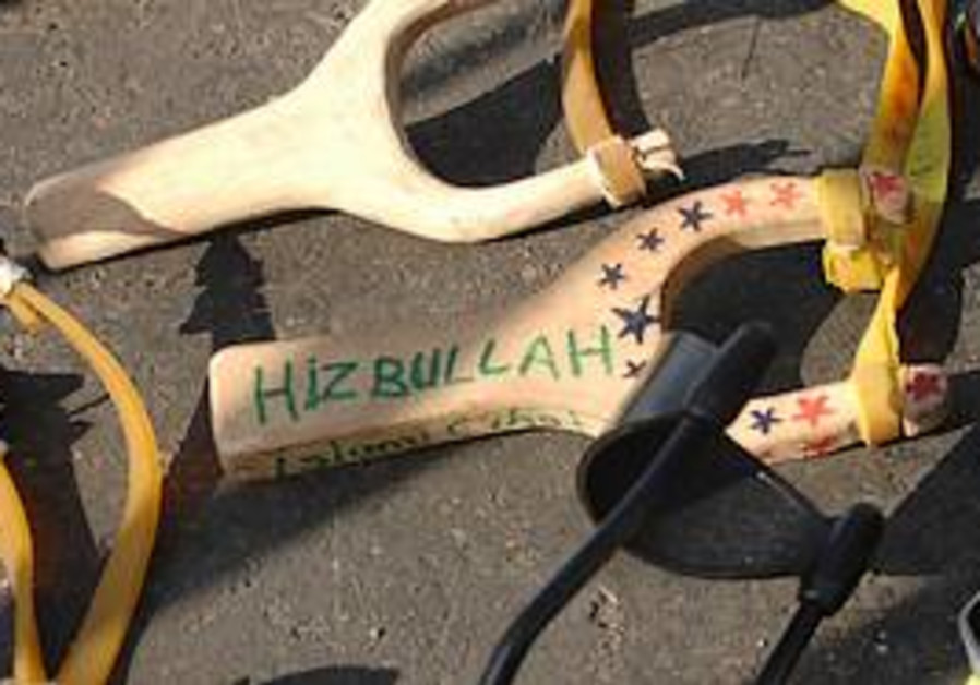 Slingshots bearing the name 'Hizbullah,' found on