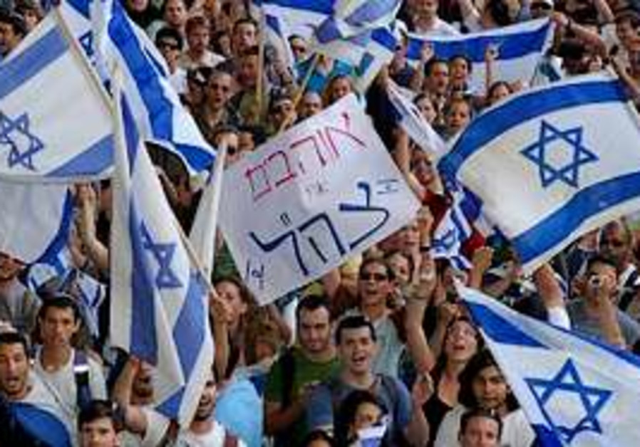 Israeli students hold a demonstration in support o