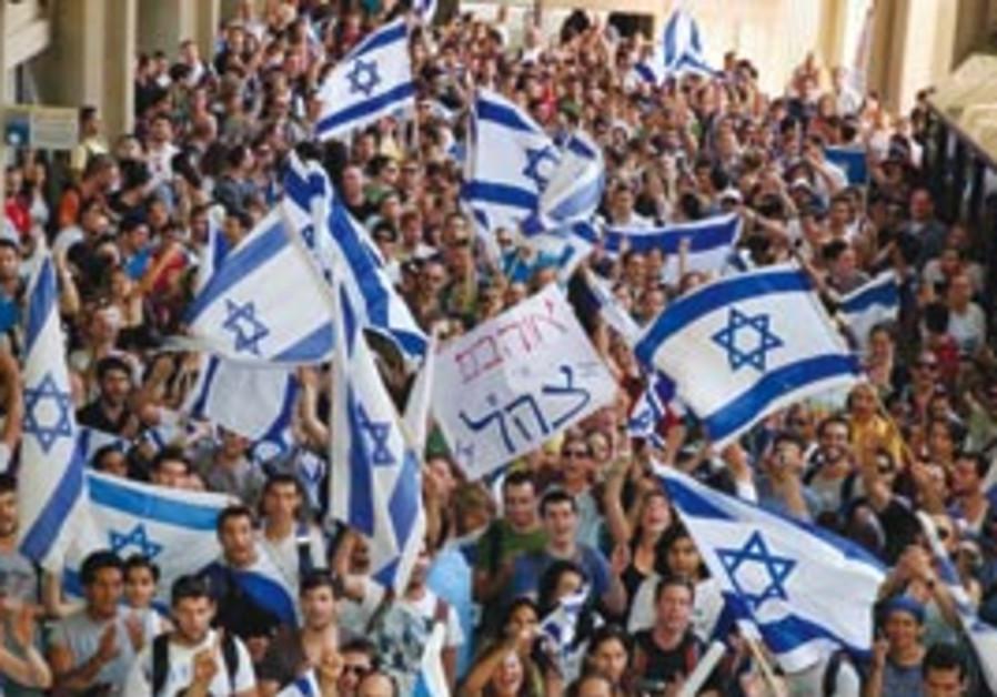Pro-IDF rally