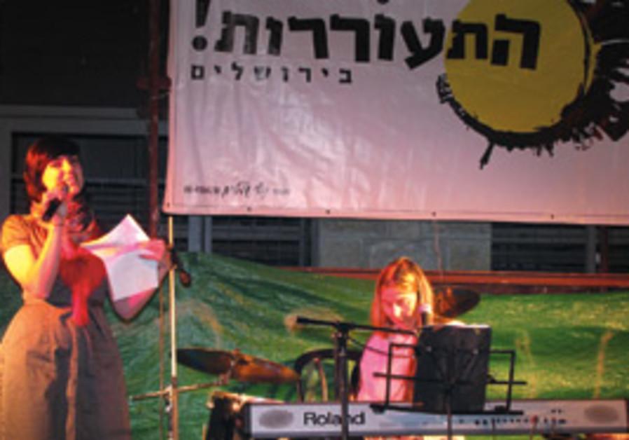 Hitorerut, Jerusalem municipal political party eve
