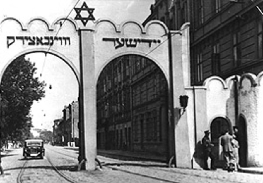 Entrance to the ghetto in Cracow