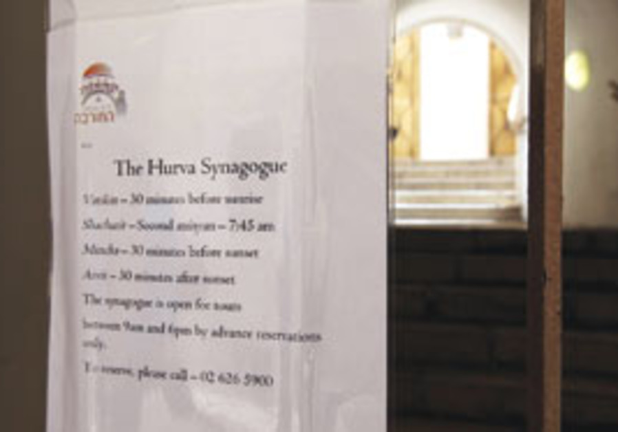 The Hurva Synagogue. It costs NIS25 to enter, when