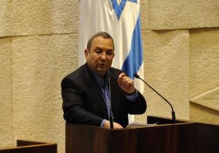 Knesset photo
