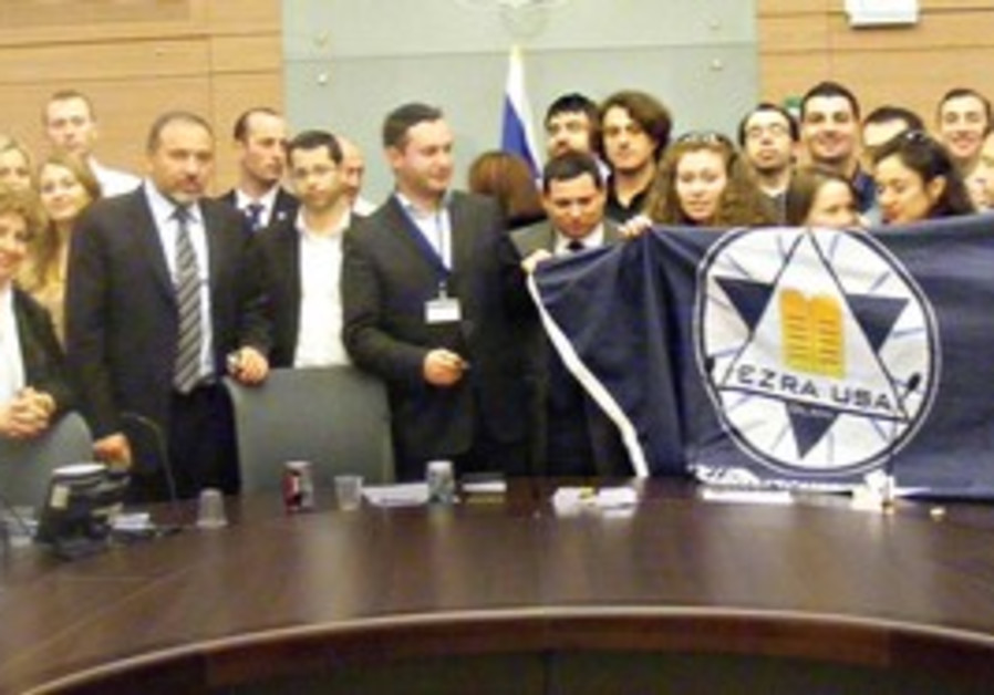 All of Ezra's birthright groups come to the Knesse