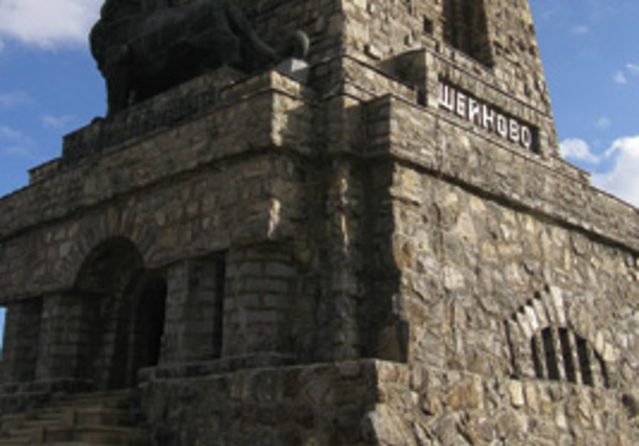 MEMORIAL FOR Russo-Turkish war of 1878 in the Bulg
