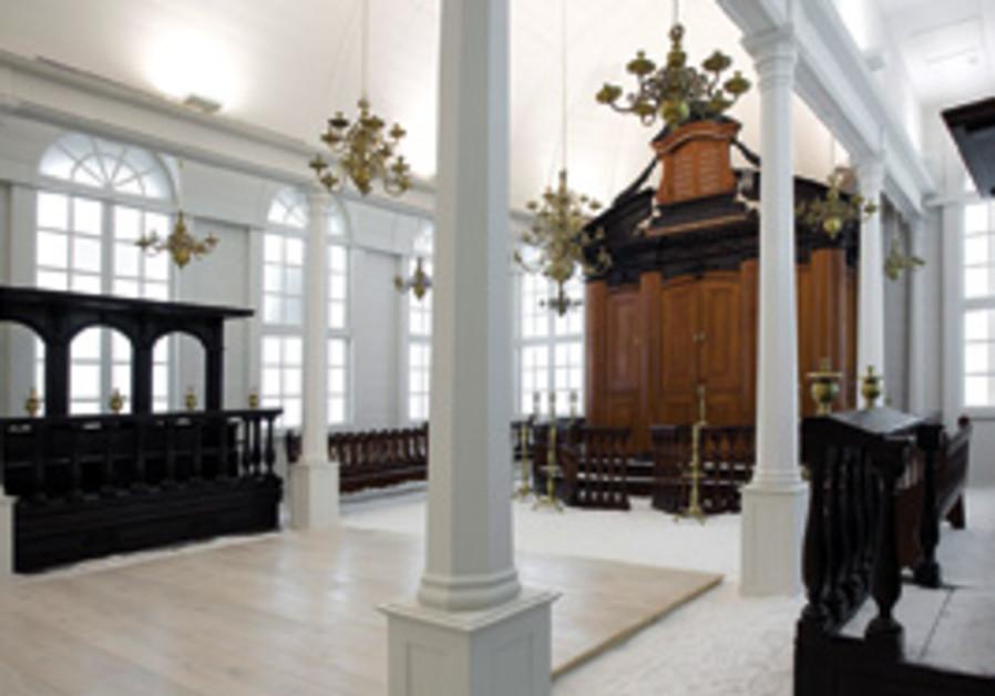 The Tzedek Veshalom Synagogue from Suriname.