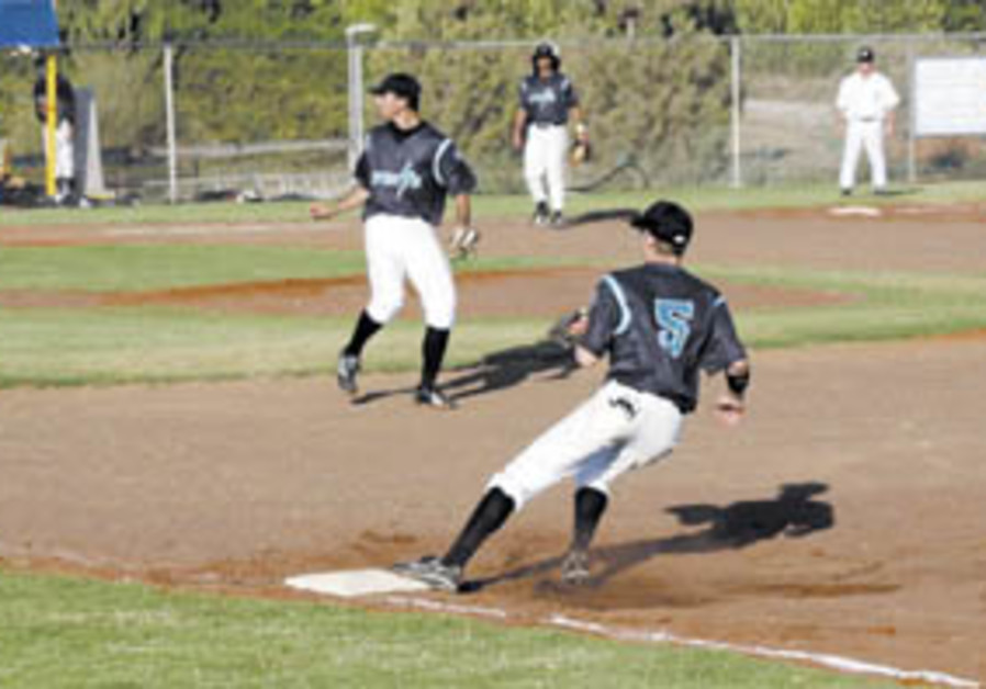 Baseball: Beit Shemesh loses first game of season
