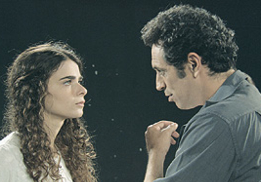 Liron Ben-Chelouche and Gil Frank in 'Maya.'