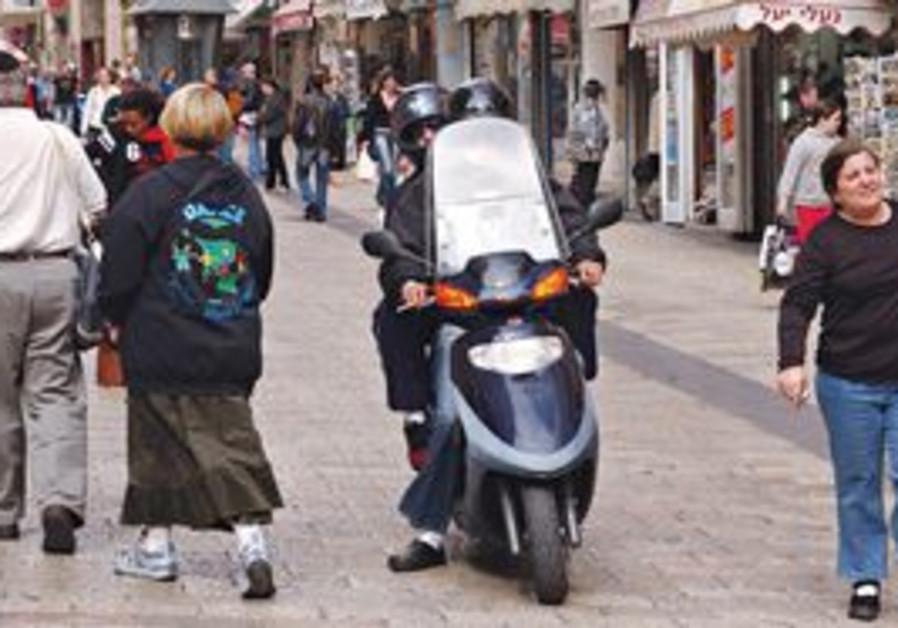 sidewalk in Jerusalem