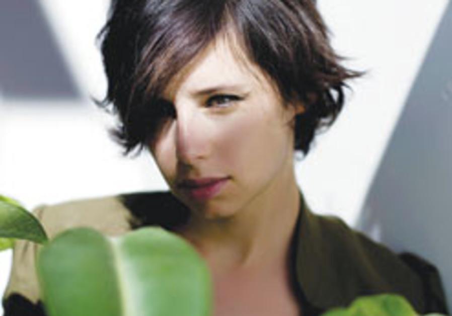 Aya Korem will perform at Beit Guvrin