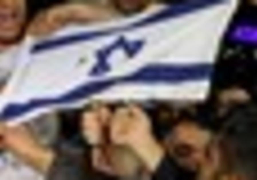 Turks burn Israeli Flag
