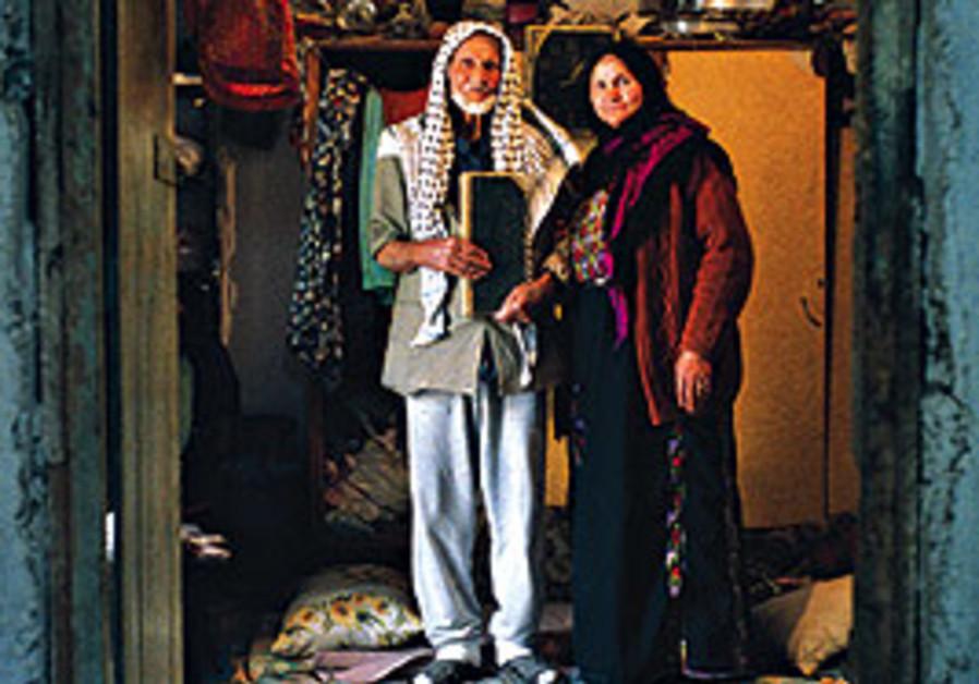 Miki Kratzman, 'Refugee Camp 2000,' 2000, digital
