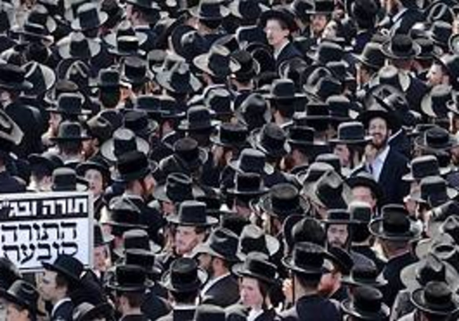 Haredi protesters in Jerusalem