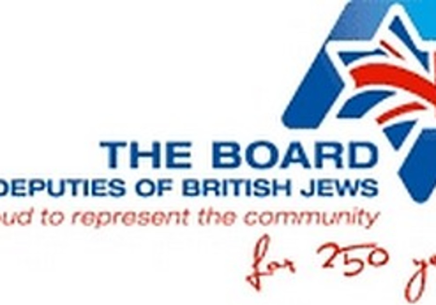 UK Board of Deputies celebrates 250 years.
