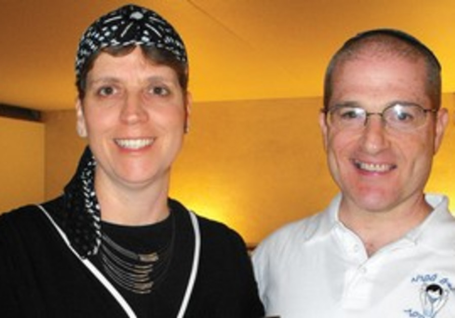 DAVID AND ZIVA SCHAPIRO. 'Many times when parents