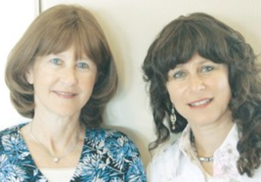 BEHIRAT HALEV co-founders Sherrie Miller (left) an