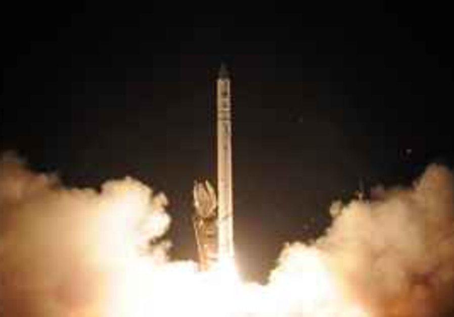 The Ofek 9 satellite is launched.