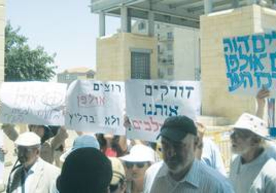 Protest against closing of Beit Mitchell