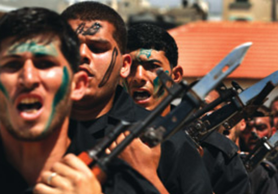 Hamas operatives