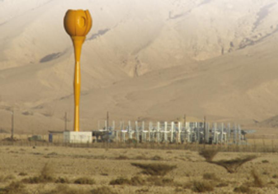 Aora Solar's pilot plant at Kibbutz Samar near Eil