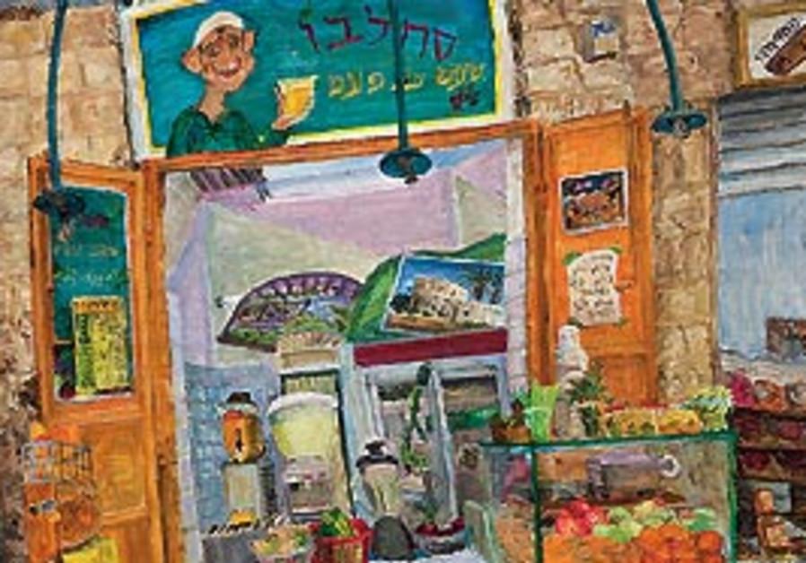 Rifkah Goldberg's color interpretation of Jerusale