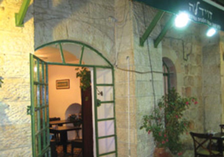 Davidaleh's old Jerusalem style exterior.