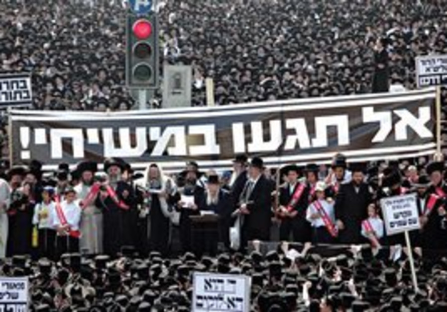 Massive haredi demonstration