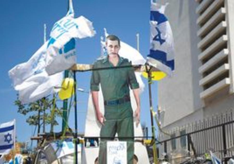 A CARDBOARD replica of captured IDF soldier Gilad