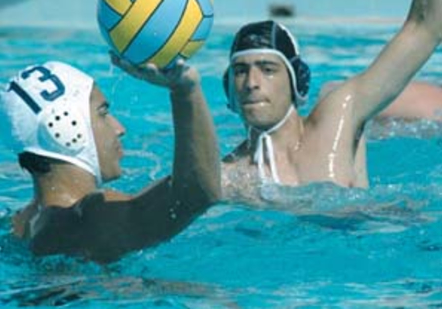 water polo 88 298