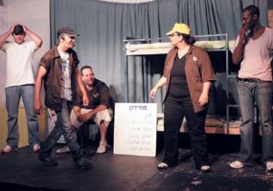 prison theater 88 298