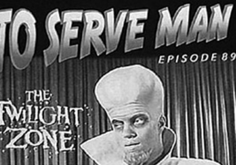SCREENSHOT FROM the Twilight Zone episode 'To Serv