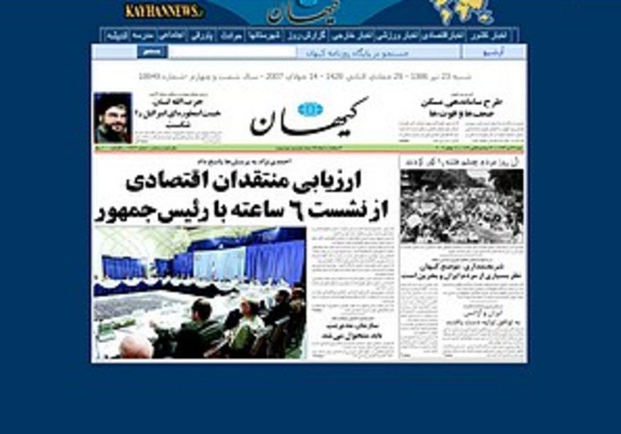 Bahrainis want Iranian ambassador out