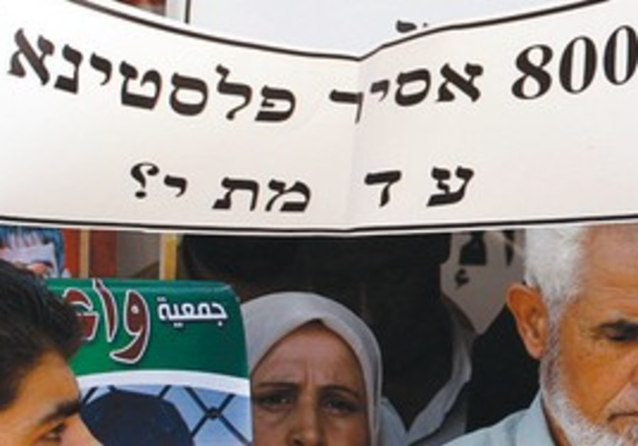 PALESTINIANS in Gaza City yesterday call on Hamas
