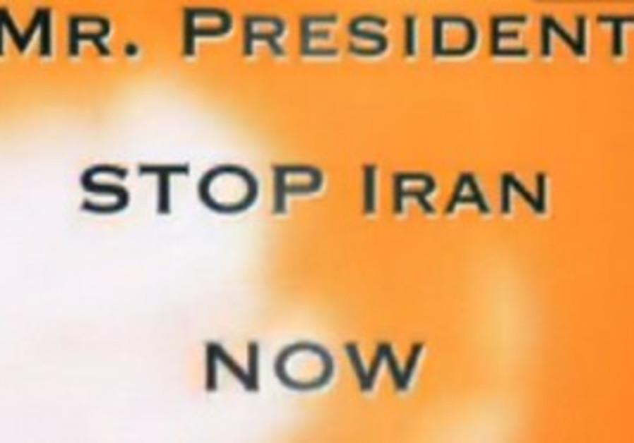 Stop Iran now video.